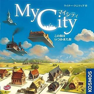 アークライト マイシティ 完全日本語版 ボードゲーム
