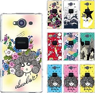 ScoLar スカラー デザイン AQUOS ZETA SH-01H、Xx2 502SH機種専用スマホケース 50237 カバー ハードケース iPhone Xperia AQUOS Galaxy ARROWS山の動物たち シルエット ドット柄 かわいいデザイン ファッションブランド