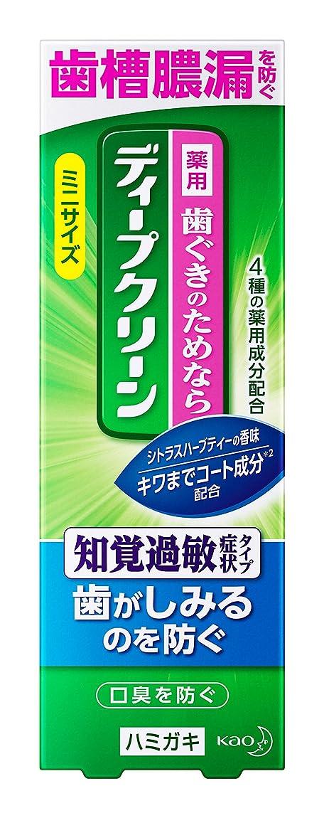 太陽ペストリー同一のディープクリーン 薬用ハミガキ 知覚過敏 60g