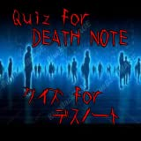 """Quiz for """"Death Note"""""""