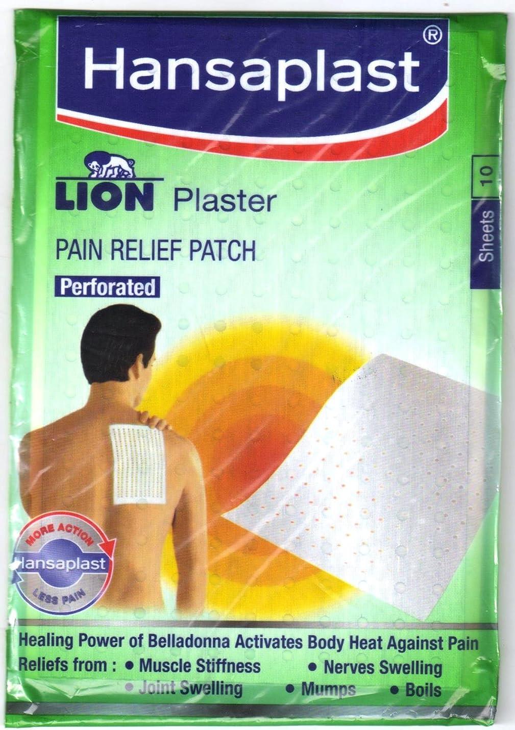 理容室不実容赦ないHansaplast Lion plaster (Belladonna) 10 pack of 100 Sheets Pain Relief Patch