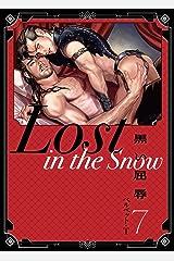 黒い屈辱 第7話 (ビズビズコミックス) Kindle版