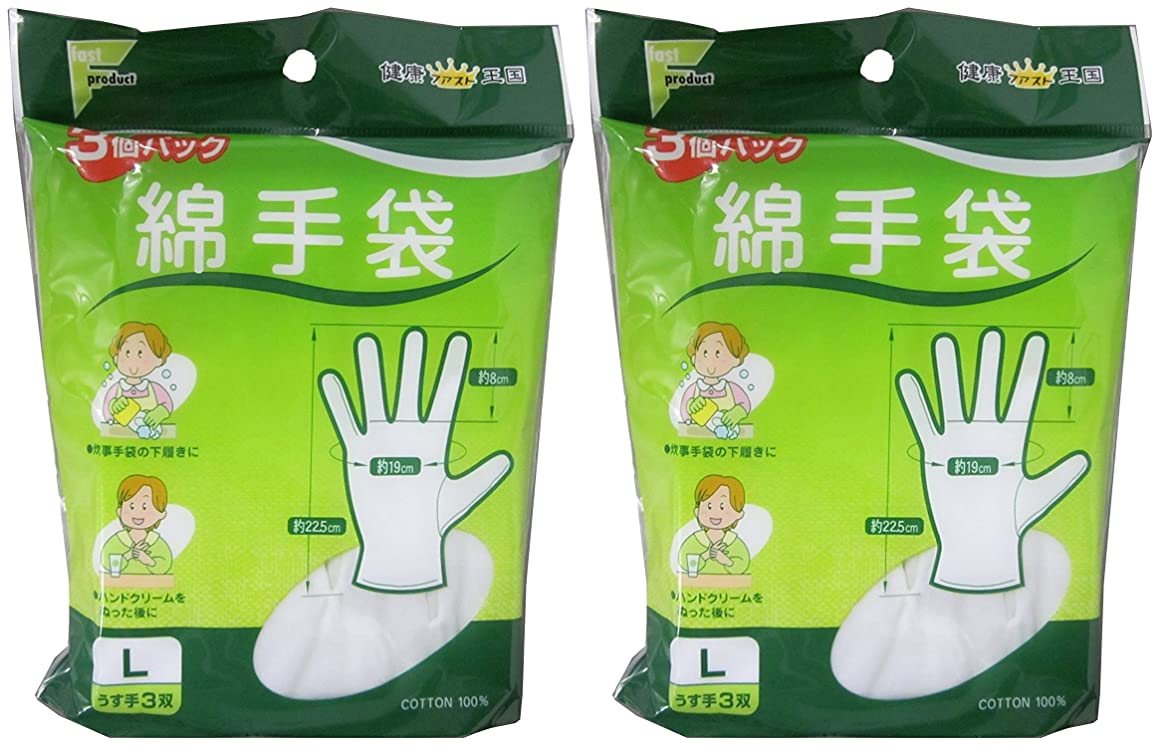 ペパーミントリブ赤ファスト綿手袋 Lサイズ 3双 L3双【2個セット】
