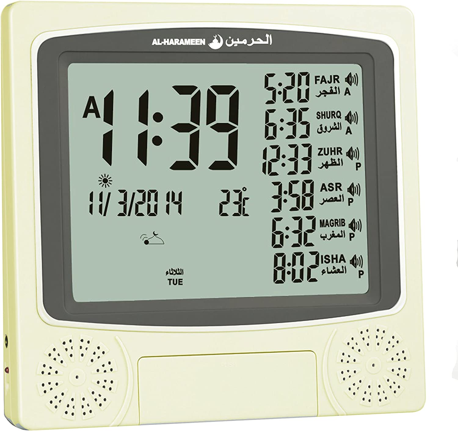 Desktop Mount Gold Azan Harameen Clock Display Alarm With Al Wall EH9eW2YDI