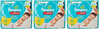 Pampers Pants with Aloe Vera,Size NB 1-5KG (258 Counts)