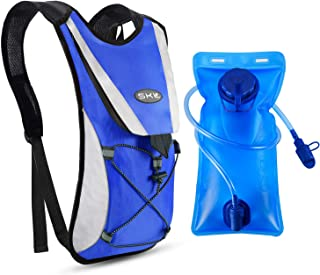 SKL Hydration Pack Water Backpack with Water Bladder 2L BPA Free Hydration Backpack for Running Cycling Biking Hiking Climbing Skiing Hunting Pouch