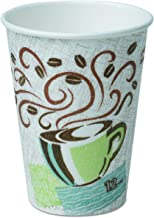 Dixie 5342CDSBP PerfecTouch Paper Hot Cup, Coffee Haze, 12 oz. Capacity, Paper, Multicolor, 160 Cups per Pack (Case of 6 Packs)