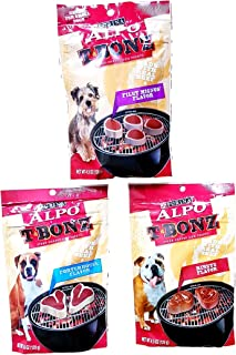 Filet Mignon Flavor, Porterhouse Flavor, Ribeye Flavor - T-Bonz Steak Shaped Dog Treats 3 Flavor Variety Bundle 4.5 Ounces Each (3 Bags Total)