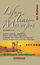 Life and Times of the Messengers