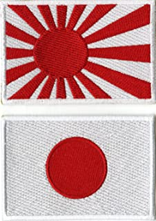 Rising Sun Japan National Flag Patch | Iron or Sew on Embroidered Japanese Logo Patches | 2pc. Set (3.25