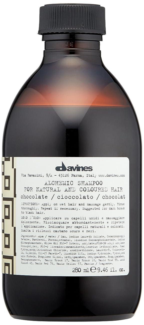 またねガウンやがてダヴィネス アルケミック シャンプー チョコレート 280ml 280ml/9.46oz