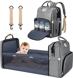 شنطة ظهر 3 في 1 للحفاضات مع سرير للامهات ويتميز سرير الاطفال بانه قابل للطي والفصل للاطفال الصغار كما انها تحتوي على مساحة...