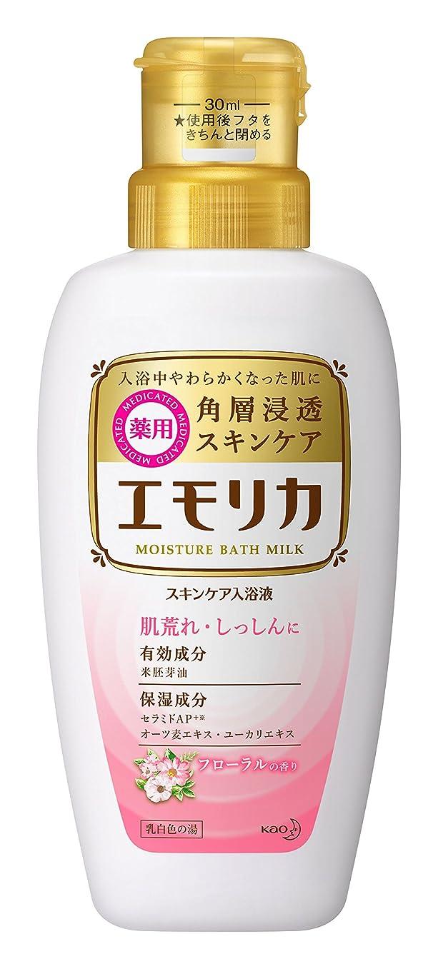 バリーグラフ不一致エモリカ 薬用スキンケア入浴液 フローラルの香り 本体 450ml 液体 入浴剤 (赤ちゃんにも使えます)