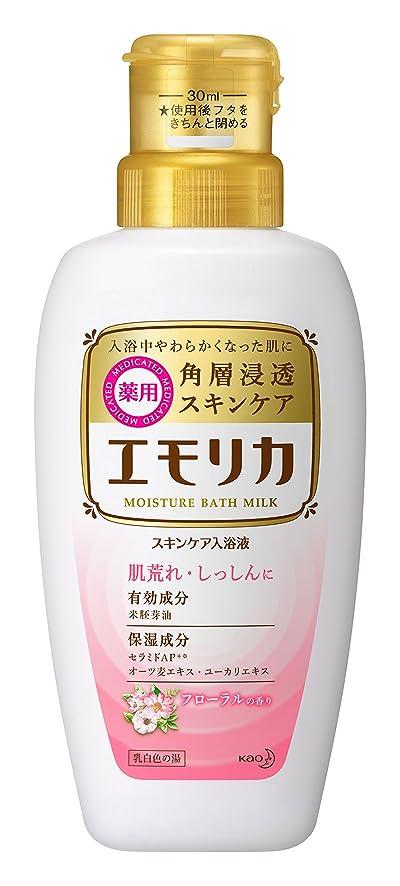 皮肉答え信念エモリカ 薬用スキンケア入浴液 フローラルの香り 本体 450ml 液体 入浴剤 (赤ちゃんにも使えます)