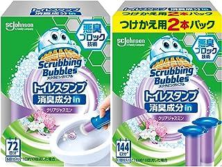 トイレ掃除 トイレ洗剤 スクラビングバブル トイレスタンプ 消臭成分in 本体 (ハンドル1本+付け替え用1本) + 付け替え用2本セット 18スタンプ分 クリアジャスミンの香り まとめ買い 洗浄剤 消臭