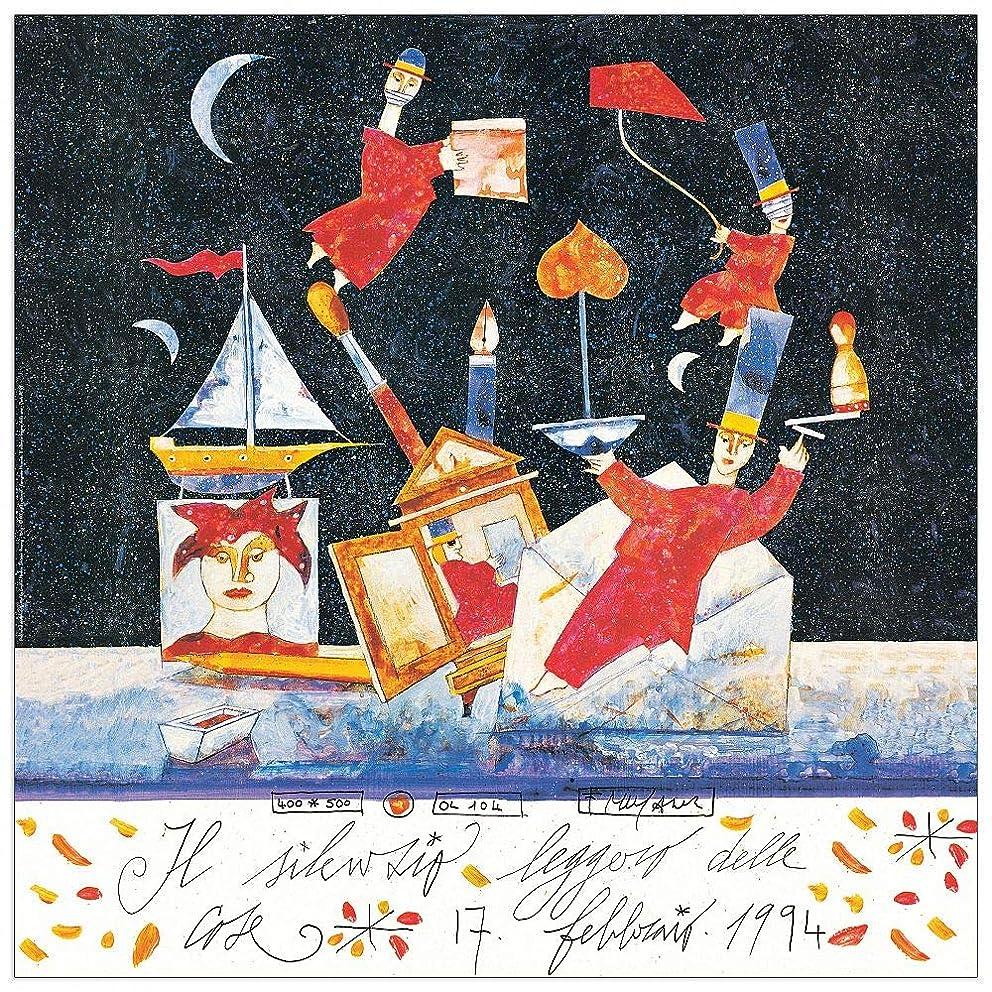Artopweb TW18722 Decorative Panel 27.5x27.5 Inch Multicolored