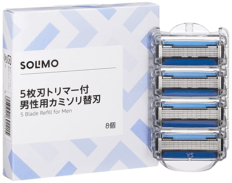 ただ器官ダム[Amazonブランド]SOLIMO 5枚刃 トリマー付 男性用 カミソリ替刃8個