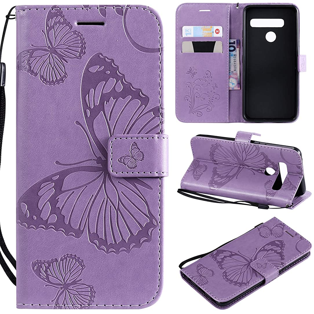 Ropigo Emboss 3D Butterfly Wallet Case for LG G8 ThinQ Flip Leather Protective Case with Wrist Strap,Magnetic Closure,Credit Card Slots Holder,Kickstand Function Purple