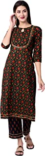 Gulmohar Jaipur Women's Straight Cotton Printed Kurta Palazzo Set (Black)