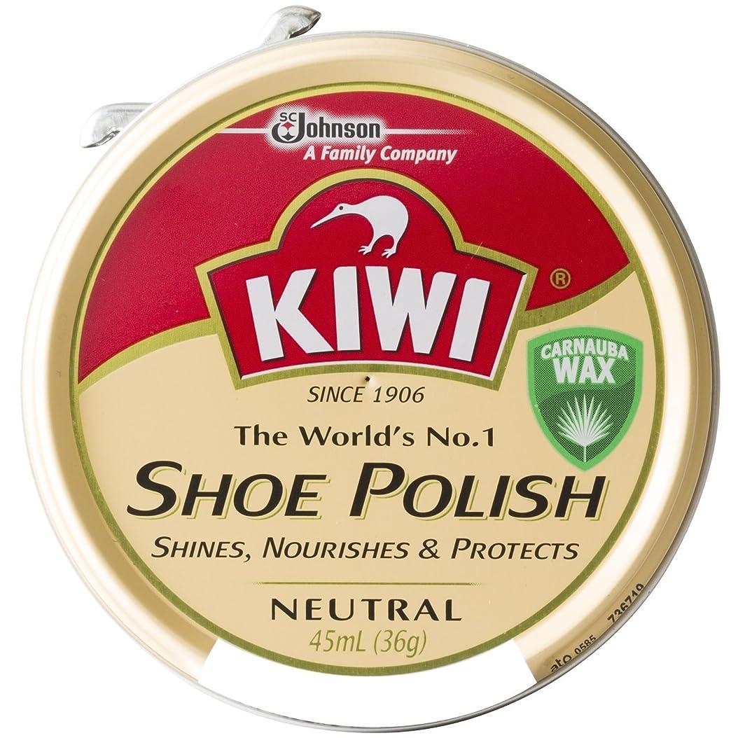 蘇生する役に立つボクシング[Kiwi] キィウイ 靴墨 シューポリッシュ 油性靴クリーム[45ml][黒?茶?無色] キューイ 靴クリーム