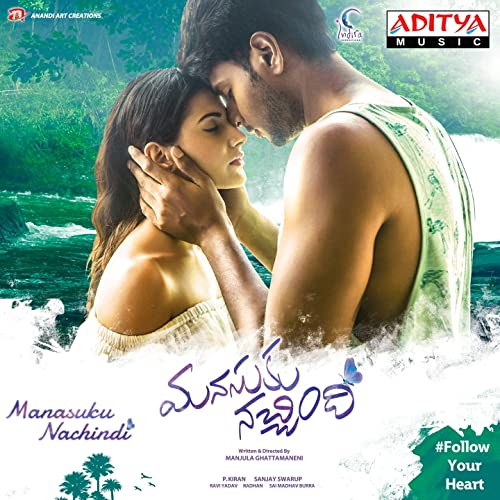 Life Mein Twist (Manasuku Nachindi) 2020 Hindi Dubbed 720p