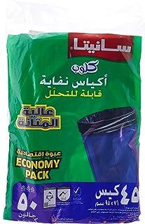 Sanita Trash Bags Club, 50 Gallons, 40 Bags, OXO Biodegradable