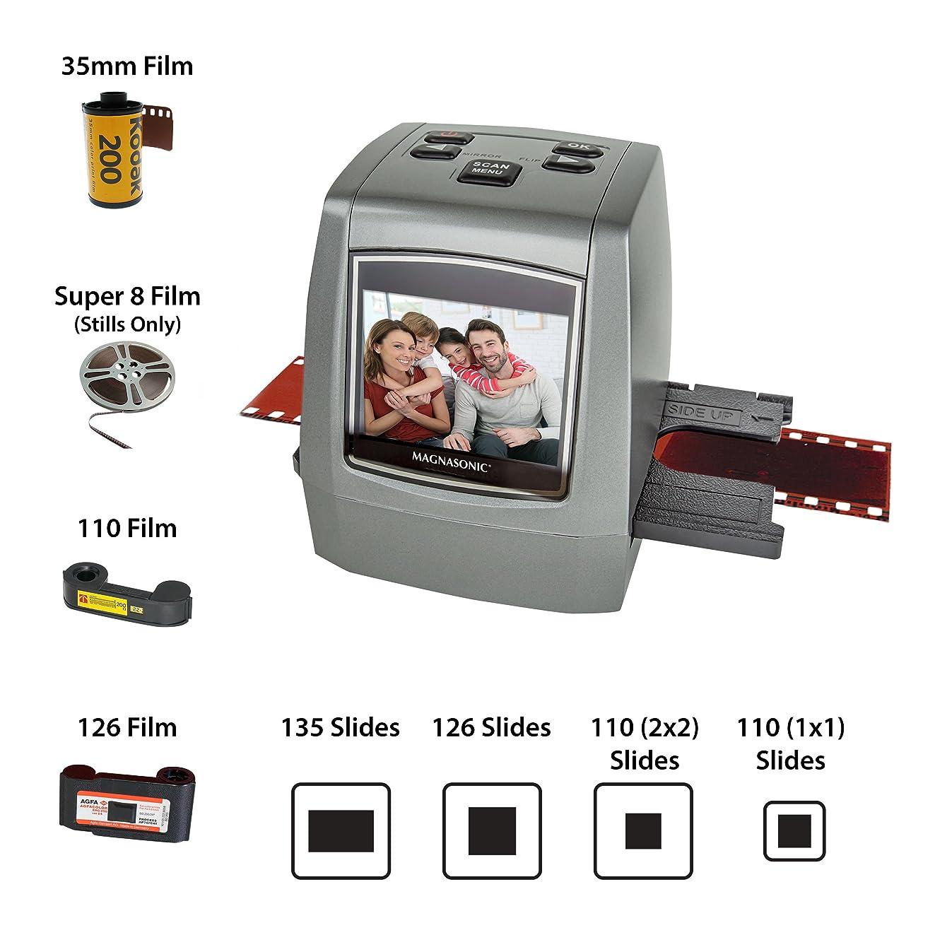 Magnasonic All-in-One High Resolution 22MP Film Scanner, Converts 35mm/126KPK/110/Super 8 Films, Slides, Negatives into Digital Photos, Vibrant 2.4