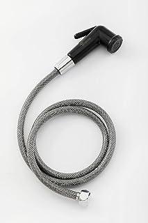 HOME PRO SHATTAF SET BLACK TOILET BIDET SPRAY BLACK HOSE PVC 1.5 METERS