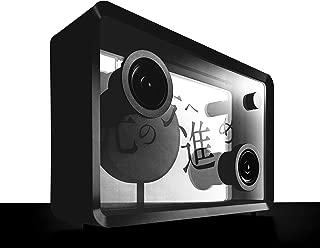 COTODAMA Lyric Speaker