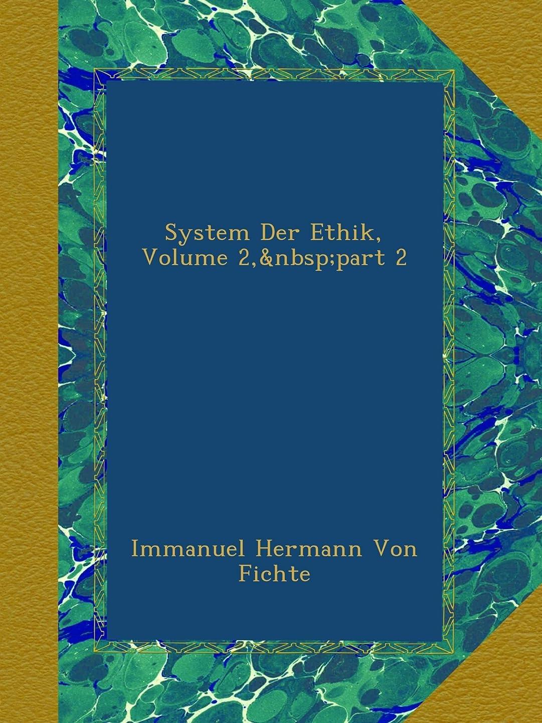 結核招待チューブSystem Der Ethik, Volume 2,?part 2