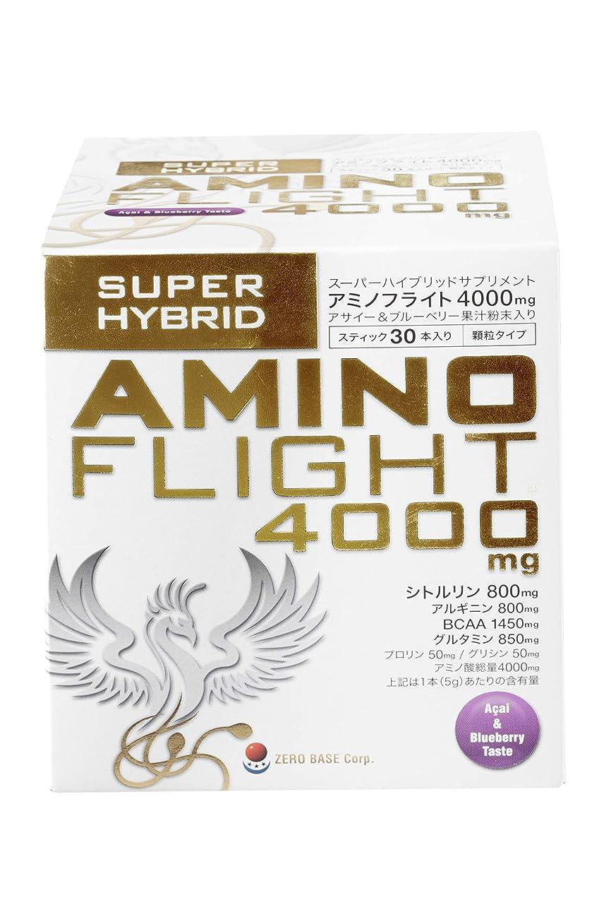 発生排気ネズミアミノフライト4000mg 5g×30本入り アサイー&ブルーベリー風味 顆粒タイプ