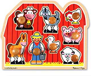 Melissa & Doug Large Farm Jumbo Knob Puzzle (Colorful Farm Artwork, 8 Pieces, Great Gift for Girls and Boys - Best for Babies and Toddlers, 12 Month Olds, 1 and 2 Year Olds))