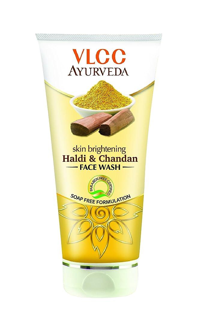 自分の力ですべてをする特に引数VLCC Ayurveda Skin Brightening Haldi and Chandan Facewash- 100ml