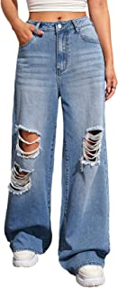 Women's Casual Distressed Ripped Jeans Loose Wide Leg Denim Pants