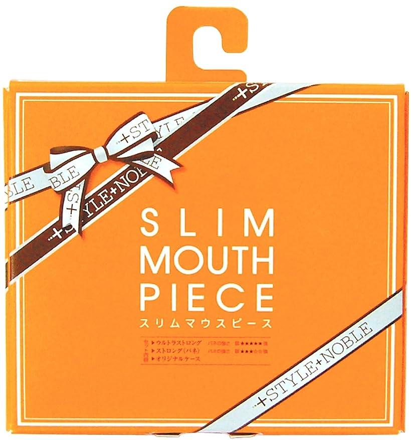 グレード人物道徳のノーブル スリウマウスピース 発売17周年セット