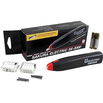 Sakura SE-2000 Electric Eraser Kit