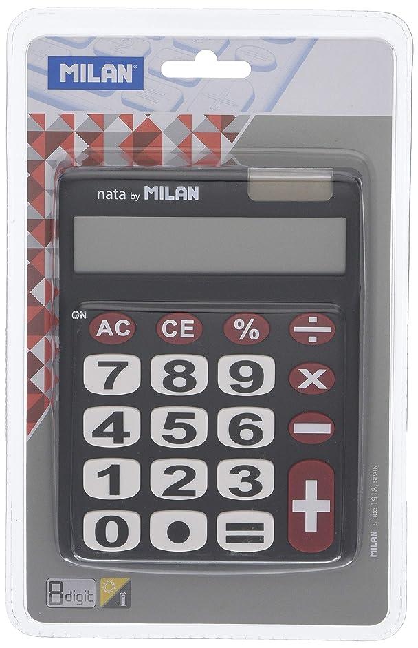 選択ひも逆さまにミラン 8桁 電卓 ビッグキー 151708BL ブラック