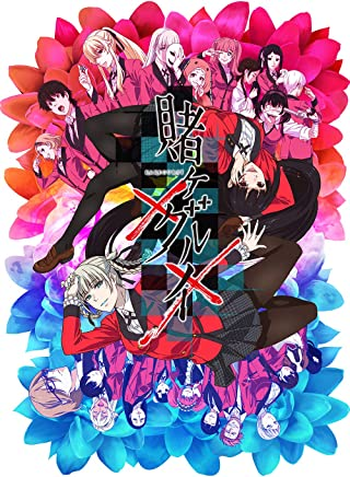 「賭ケグルイ××」BD-BOX下巻 [Blu-ray]