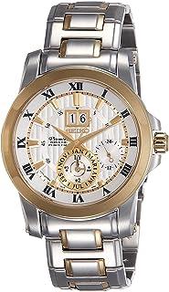 Seiko - Premier Mens Multicoloured Stainless Steel Watch SNP094P1