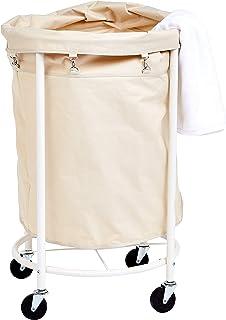 Amazon Basics Panier à linge commercial avec sac amovible et roulettes