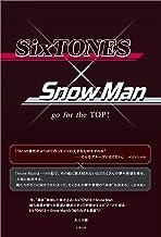 表紙: SixTONES×Snow Man ―go for the TOP!―   あぶみ 瞬