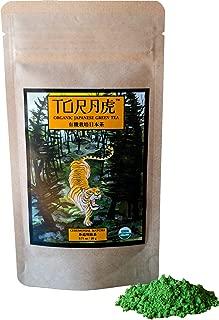 stone ground matcha tea