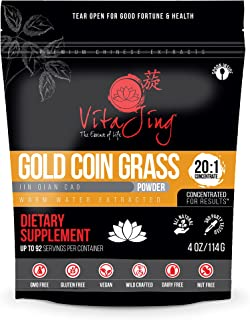 chinese gold coin grass