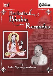 Harikatha Bhakta Ramadas MP3 Embar Vijayaraghavachariar Discourse on Lord Rama