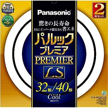 パナソニック 丸形蛍光灯(FCL) パルックプレミアLS 32&40W形 G10q クール色 2本入り FCL3240ECWLS2K