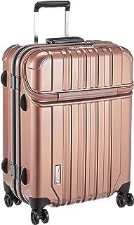 [トラベリスト] スーツケース フレーム トップオープン トラストップ 無料預入 76-20410 63L 62 cm 4.9kg