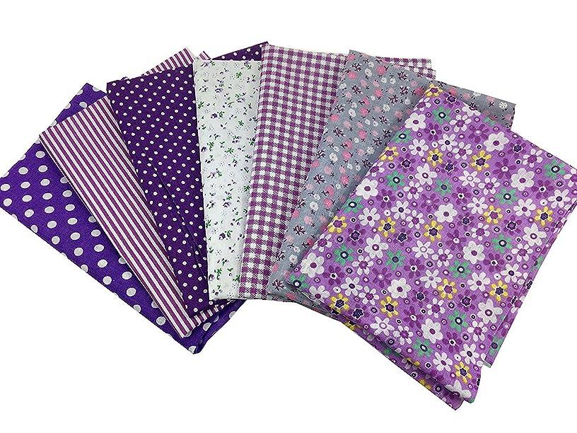 Quilting Fabric, Misscrafts 7pcs 50 x 50cm Cotton Blending Textile Craft Fabric Bundle Fat Quarter Patchwork Pre-Cut Quilt Squares for DIY Sewing Scrapbooking Dot Floral Pattern (Purple)