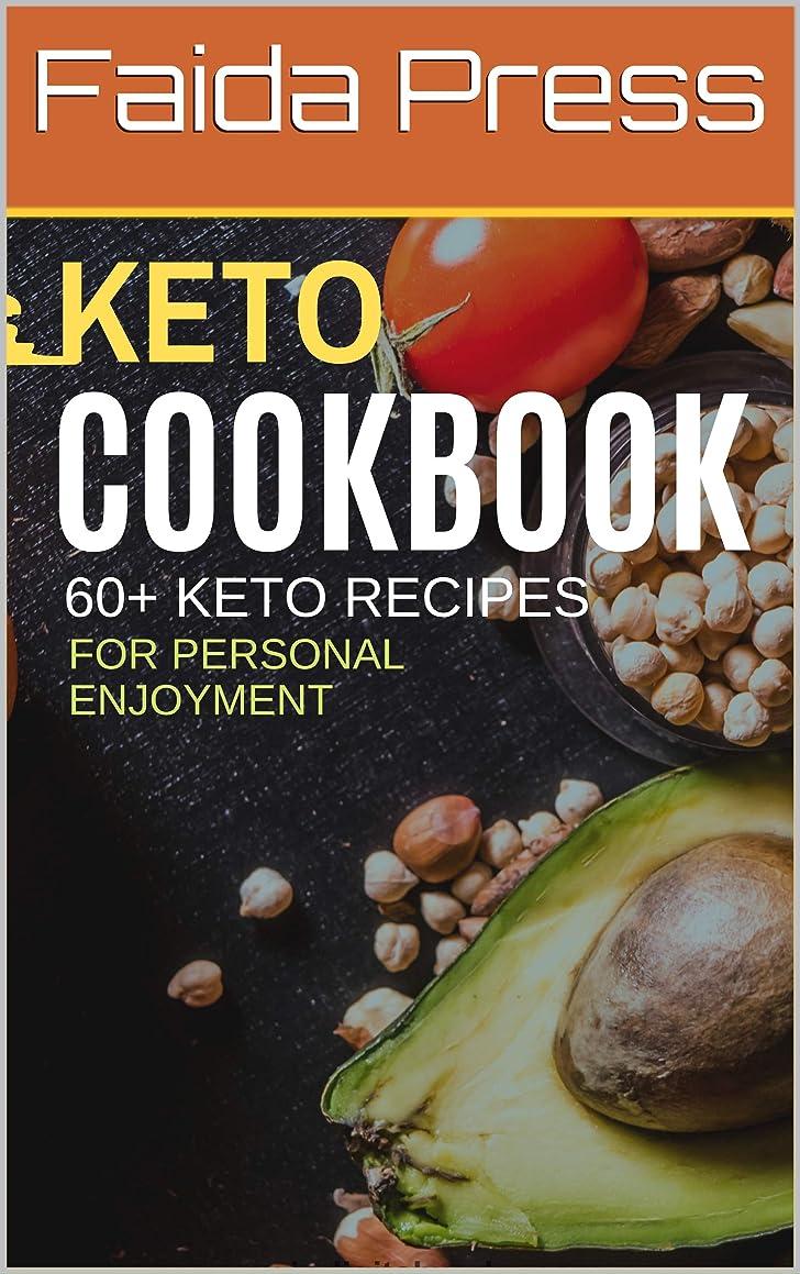 夕方可能にする自発Keto Diet Cookbook: Burn Fat 24-7 (English Edition)