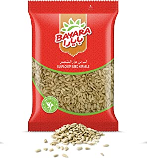 Bayara Sunflower Seed Kernels - 200 gm