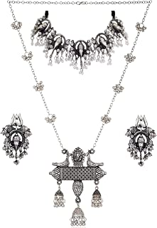 Total Fashion Traditional Afghani Silver Oxidised Choker Necklace & Chain Pendant Combo Set for Women & Girls